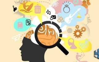 Применение мнемотехники для развития памяти