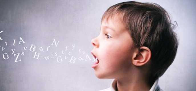 Спазм при заикании у детей