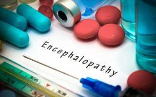 Причины и лечение разных форм сосудистой энцефалопатии