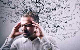 Причины потери памяти или что такое амнезия