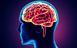 Лекарства для улучшения мозгового кровообращения
