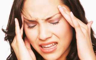 Что принимать при частых головных болях