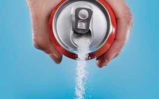 Что принимать при диабете 2 типа для мозга?