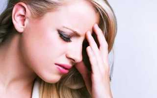 Упражнения, помогающие устранить головную боль