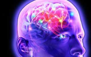 Эффективные лекарства от эпилепсии