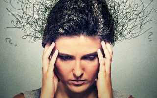 Типы тревожных неврозов, их лечение и предотвращение