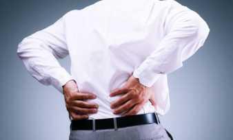 Клиническая картина фиксированного спинного мозга