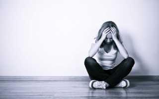 Симптомы трёх стадий депрессии