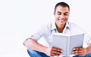 Книги о строении, возможностях и работе мозга