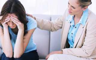 Эффективные способы лечения депрессии