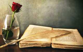 Какие книги лучше почитать для развития интеллекта
