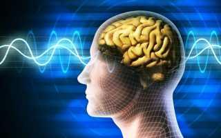 Гимнастика для развития мозга