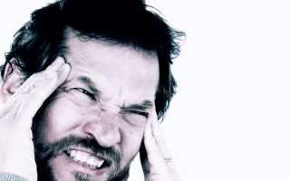 Причины сильных головных болей