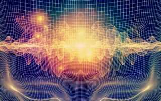 Показаны ли альфа-ритмы при Пограничном расстройстве или синдроме Аспергера