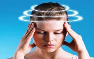 Причины головокружений, сопровождающихся скачками артериального давления