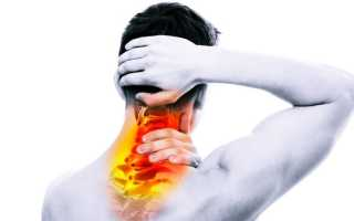 Как избавиться от причин боли в голове и шее